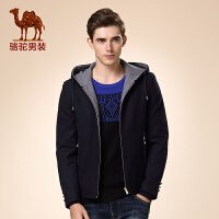 骆驼男装 新品秋款青年修身款纯色拉链连帽长袖外套大衣男士