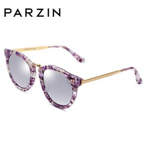帕森太阳镜女 复古情侣板材大框炫彩膜潮墨镜驾驶偏光镜 9658
