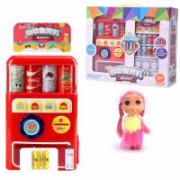 仿真自动售货机玩具7-10岁儿童女孩宝宝过家家音乐饮料投币贩卖机