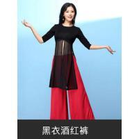 新款套装肚皮舞练功服装女东方舞蹈初学者演出服莫代尔网红同款时尚户外新品