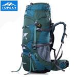 Topsky/ 远行客  男女户外旅游登山包旅行双肩背包防水野营徒步包70L