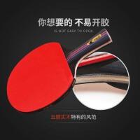 乒乓球拍初学者 直拍横拍儿童学生乒乓球球拍2只装