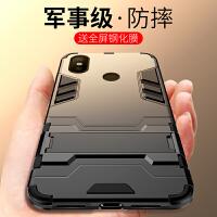 小米mix3手机壳MIX 3保护套升降全新滑盖防摔保护个性男硅胶全包