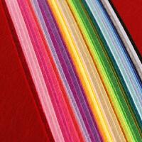 手工diy布艺进口不织布布料无纺布材料包毛毡幼儿园40色套装