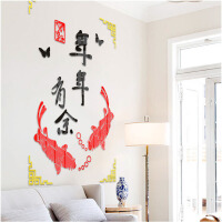 客厅电视背景墙贴纸房间墙面装饰亚克力3d立体墙贴画 年年有余福鱼