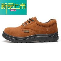 新品上市男士工装鞋男鞋大头皮鞋防护安全鞋工作鞋劳保鞋钢板钢头防滑 浅棕色