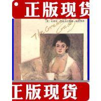 [旧书二手9成新]灯红酒绿 一版一印 /(美)司各特・菲兹杰拉德著 上海文艺出版社