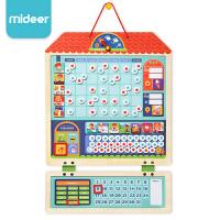 弥鹿(MiDeer)儿童玩具木质行为习惯记录拼图板3-4-5-6周岁宝宝 宝宝行为记录表