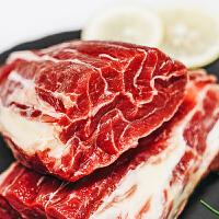 原切生鲜牛腱子肉1KG冷冻巴西新鲜牛肉生牛肉健身餐