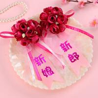 绢花胸花韩式新郎 新娘胸花/婚礼用品 婚庆伴郎伴娘父母胸花飘带