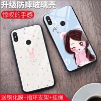 小米mix3手机壳玻璃全包升降红米note5保护壳防摔硅胶女款个性潮