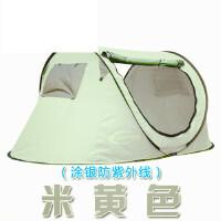 便携家庭自驾游帐篷户外运动野外露营沙滩自动帐篷