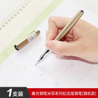 晨光钢笔米菲系列纪念版钢笔(1支)随机款