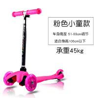 宝宝三轮摇摆滑行车踏板车1-2-3-4-5-6岁儿童滑板车