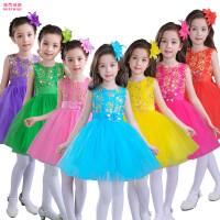 幼儿园舞蹈裙蓬蓬纱裙女孩跳舞表演服装儿童演出服女童公主裙