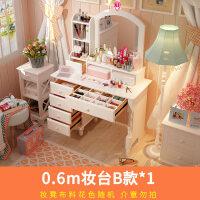 【支持礼品卡】欧式梳妆台卧室化妆柜简约现代化妆台组装小户型迷你化妆桌3sf