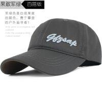 男士帽子户外棒球帽时尚运动男士遮阳帽韩版潮男太阳帽