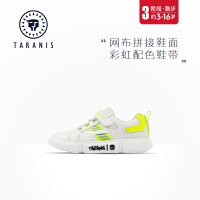泰兰尼斯男童板鞋2020春季新款大童白色运动鞋子儿童小白鞋女童鞋