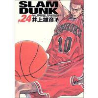[现货]日文原版 灌篮高手 完全版 SLAM DUNK 完全版 24                     SLAM DUNK 完全版  24