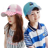 儿童凉帽男童儿童帽子夏天女宝宝鸭舌帽2-4-8岁小孩防晒遮阳帽夏