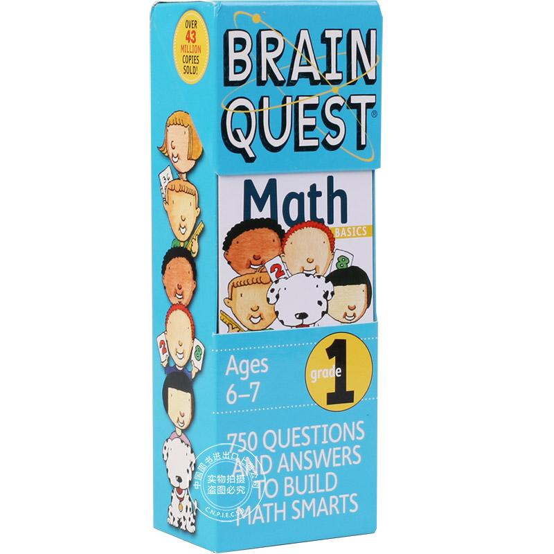 现货 原版 Brain Quest Grade 1 Math 益智挑战 一年级数学6-7岁