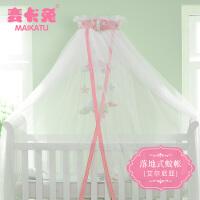 儿童宝宝通用公主风粉色蚊帐婴儿床蚊帐罩带支架