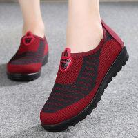 女式老北京布鞋中老年健步妈妈鞋春夏新款老人鞋滑中老年春秋鞋