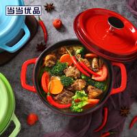 当当优品 珐琅精工铸铁炖汤锅24cm 通用炉灶 火焰红