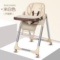 宝宝餐椅儿童吃饭座椅婴儿用小孩可折叠便携式多功能学坐餐桌