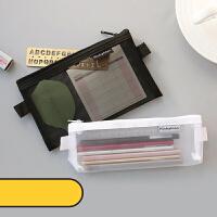 笔袋女ins透明网纱网格考试铅笔袋男大容量文具袋文具盒