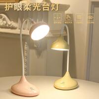 台灯护眼充电式宿舍书桌触摸调光大学生学习保视力床头小夜灯