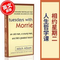 [现货]进口英文原版 Tuesdays with Morrie 相约星期二 英文版