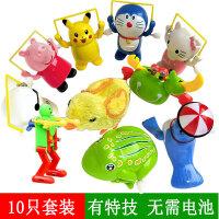 发条玩具小动物跳跳青蛙跑会动跳绳的机器猫皮卡丘上劲儿童翻跟头c A+B套装共10件套 颜色随机发货