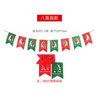 圣诞装饰品节庆用品无纺布圣诞树拉旗彩旗吊饰三角八面旗商场挂饰