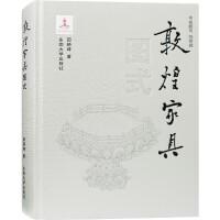 敦煌家具图式 中式古典家具 唐朝古家具 佛教家具 寺庙家具 木家具 石头家具书籍