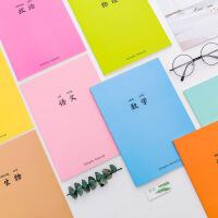 科目软面抄糖果纯色B5中小学生科目本笔记本学生文具本子大号语文数学车线本