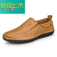 新品上市红海 男鞋皮鞋真皮软底一脚蹬套脚男士休闲鞋透气轻便防臭鞋 棕色 831