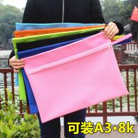 A3文件袋大号手提拉链袋学生8k素描美术袋工程图纸画纸收纳袋帆布