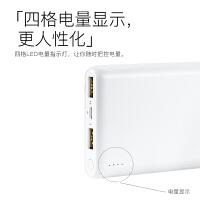 充电宝10000毫安薄大容量快充移动电源苹果安卓手机用