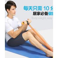 便携家用男女收腹肌训练器器减肥减肚子仰卧起坐器材