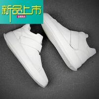 新品上市小白鞋男鞋板鞋韩版潮流百搭真皮高帮鞋男运动休闲鞋高邦鞋 白色 白色