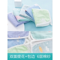 婴儿用品洗脸巾儿童婴儿10条纱布口水巾宝宝棉小方巾毛巾