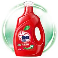 【领券立减50】奥妙(OMO) 除菌除螨洗衣液2.5kg 去除四大细菌和虫螨(新老包装随机发货)