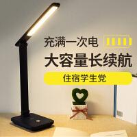 led台灯充电插电两用护眼学习书桌学生宿舍卧室床头灯大容量