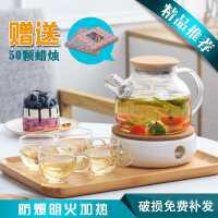 玻璃煮茶壶耐热高温防爆茶具套装水果花茶家用茶壶凉水杯蜡烛加热