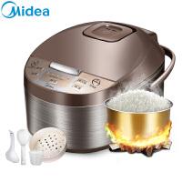 美的(Midea)电饭煲MB-WFD4016 家用多功能 底盘加热 电饭锅4L 智能预约功能