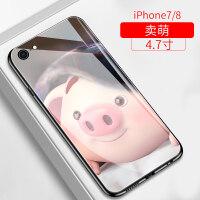 苹果7plus手机壳猪小屁同款iphone 6可爱卡通玻璃硬壳6plus全包6s个性网红女款8p