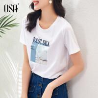 【2件1.5折价:99元】OSA欧莎白色字母印花短袖T恤女夏薄款衣服2021年新款圆领体恤时尚上衣