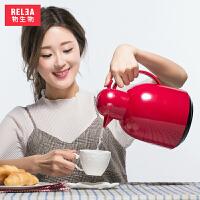家居保温壶玻璃内胆家用暖壶水壶大容量暖热水瓶1.5L