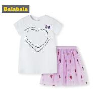 巴拉巴拉童装女童套装洋气夏装新款儿童短袖长T小童宝宝纱裙